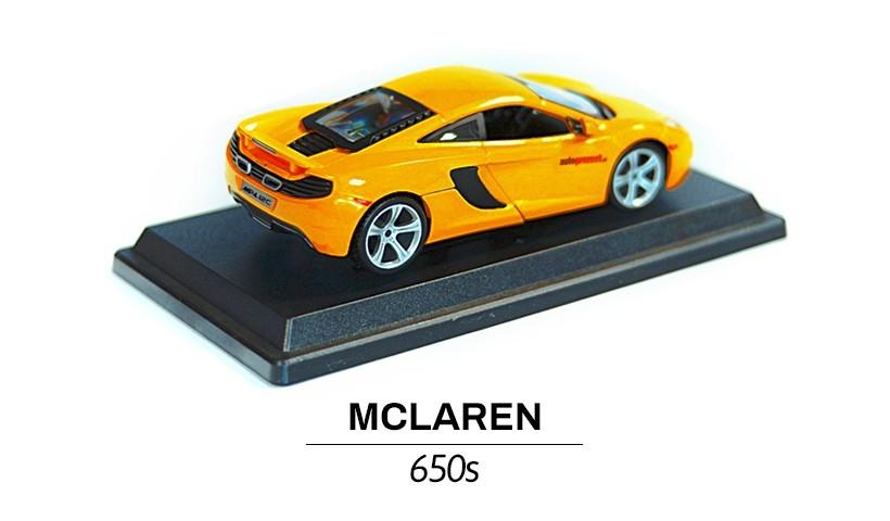 McLaren 650s modelik samochodu tył