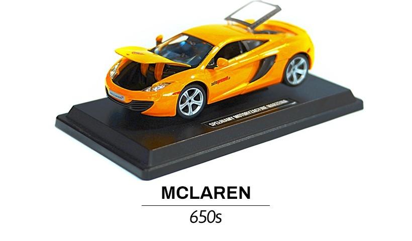 McLaren 650s modelik samochodu przód