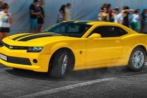 Chevrolet Camaro żółte